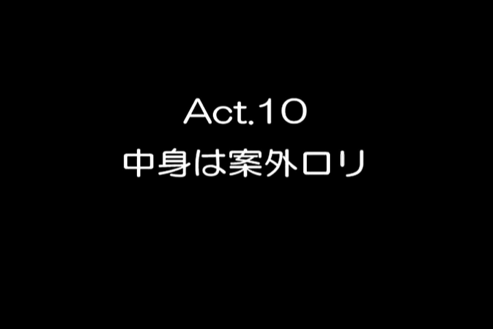 ヤリマンのオマンコ:可愛いあの子にロックオン!!Vol.1:ピープフォックス(盗撮狐)
